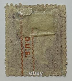 RARE AAAA PENNY RED GREAT BRITAIN STAMP, FOUR A's IN CORNERS