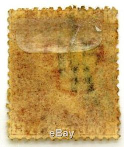 SG43 1d Penny Red Used (FU) Stamp Plate 225 10-3859-8515-47