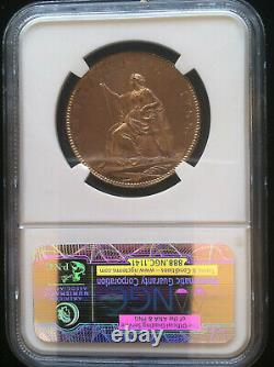 1788 Grande-bretagne George III 1/2 Penny Gilt Pattern Ngc Proof 62 Cameo Rare
