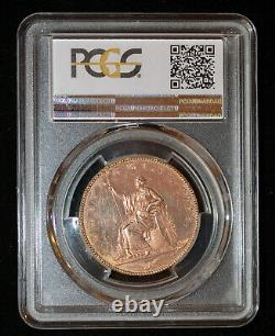Pcgs Pr62 1788 Grande-bretagne George Iii. Modèle De Preuve 1/2 Demi Penny Rare